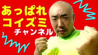 ผมเล่นPokémon GO ポケモンGO!を、せっかくタイに住んでるので、タイに...