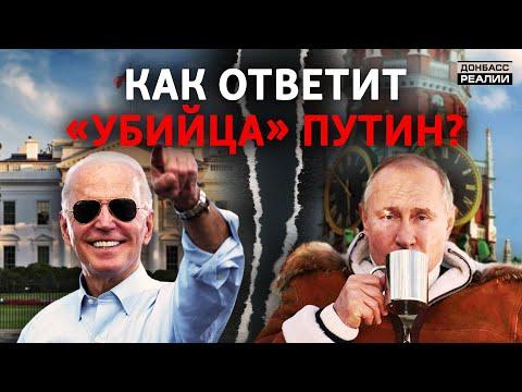 Россия vs сша мультфильм