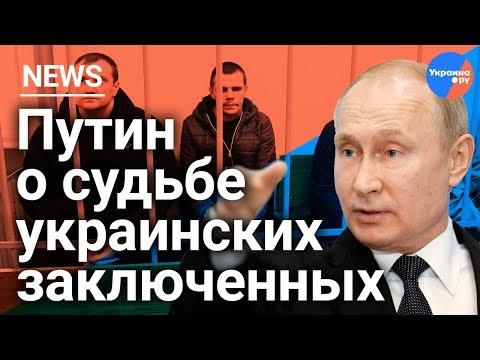Журналист из Киева