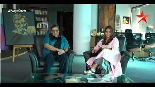 Nayi Soch   Subhash Ghai and Meghna Ghai Puri