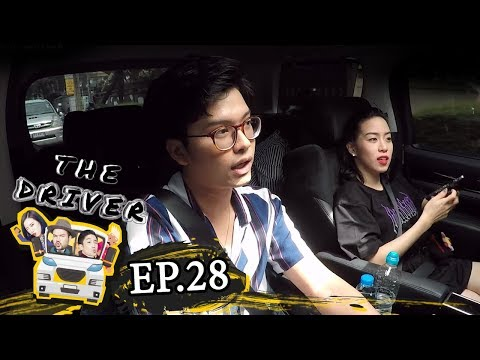 The Driver  EP.28 - นนท์ ธนนท์