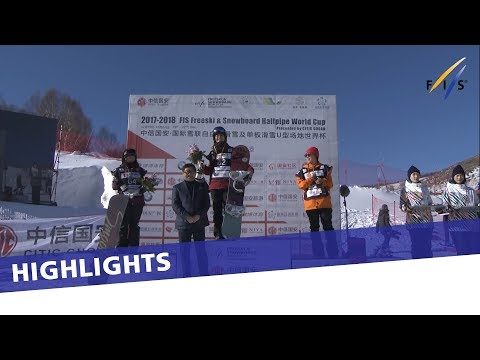 Jiayu Liu delights home crowd in Halfpipe World Cup Secret Garden | Highlights