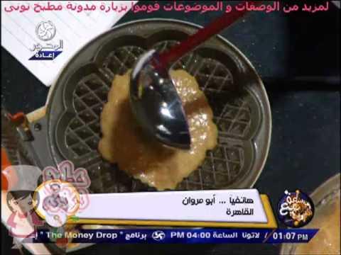 مطبخ نونى: سالى فؤاد/ الوافلز الصحية