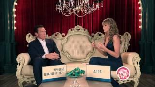 Вечерний Ургант - Арнольд Шварценеггер/Arnold Schwarzenegger,  А.Яшин, гр. Пилот. 107 (29.01.2013)