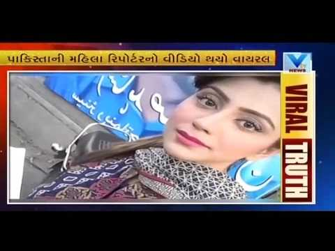 Truth of Female Reporter Irza Khan Fall From Crane While Reporting | Viral Video | Vtv News