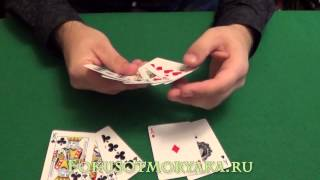 Карточные трюки с картами (обучение).Фанатам шулерства в покере посвящается! #трюкискартами