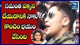 Snigdha Review on Oh Baby Movie Samantha B V Nandini Reddy New Waves