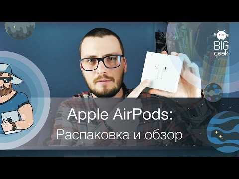 Apple AirPods — Распаковка и обзор ► BIG GEEK