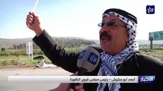 الفلسطينيون يعلنون استمرار هبة العاصمة - (2-2-2018)