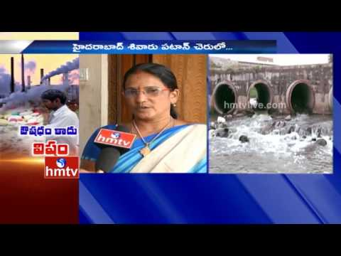 Hyderabad Pharma Companies Creating New Diseases By Polluting Water and Air | Special Focus | HMTV