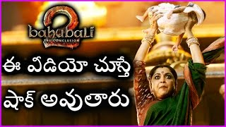 Baahubali 2 Movie First Day Collections Will Create Sensational Record In Tollywood