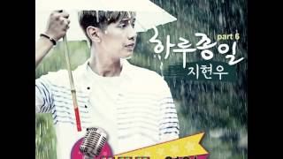 지현우 (Ji Hyun Woo) - 하루종일 (All Day) [Trot Lovers OST Part 6]