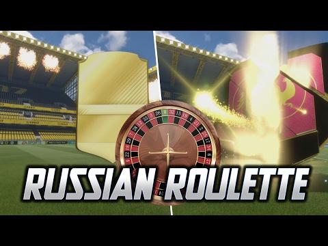 RUSSIAN ROULETTE - WALKOUT & INFORM!!! FIFA 17