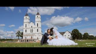 Свадебный клип - Марианна и Игорь (2017) Aglona - MonoCrystal
