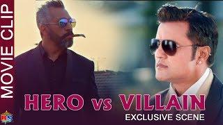Aishwarya | Nepali Movie Exclusive Scene | Hero vs Villain | Ramesh Upreti /Prashant Tamrakar
