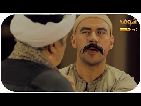 الكبير اوي - El Kabeer Awy - قصة الكبير و عم جابر 😂😂