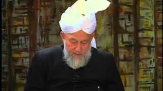 Urdu Tarjamatul Quran Class #160, Surah Maryam verses 35-66, Islam Ahmadiyyat