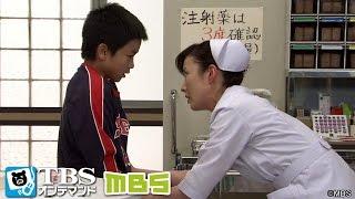 腸洗浄を嫌がって暴れまくる10歳の少年・谷口哲也(森田直幸)は、病院一、手...