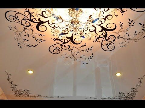 Как выглядят натяжные потолки в квартире фото