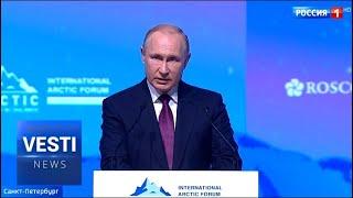 The Far North Belongs to Russia! St. Petersburg Holds International Arctic Forum!