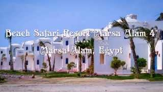 Beach Safari Resort Marsa Alam 4* Марса-Алам, Египет(Отель Beach Safari Resort Marsa Alam 4* Марса-Алам, Египет Местоположение отеля BeachSafari Resort в городе Марса Алам находится..., 2015-09-20T08:12:35.000Z)