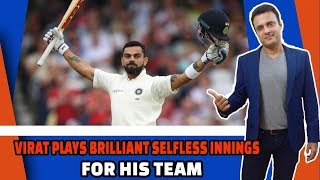 Virat Plays Brilliant Selfless Innings For His Team | IND vs SA