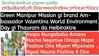 Green Manipur Mission gi brand…