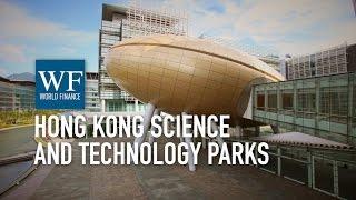 Nicholas Brooke | Hong Kong Science and Technology Parks | World Finance Videos