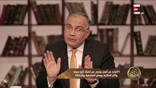 وإن أفتوك - حكم مذاهب الفقهاء في الغناء الترويحي على النفس .. د. سعد الهلالي
