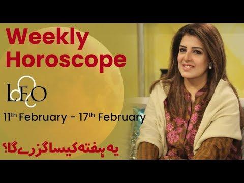 leo weekly horoscope february 17