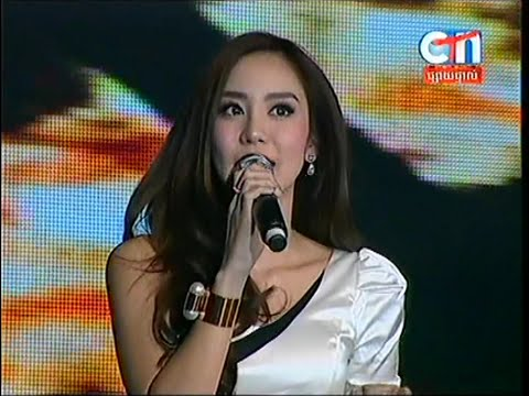 Valentine's Day Concert at Koh Pich 14 02 2015 - Thailand Stars Show