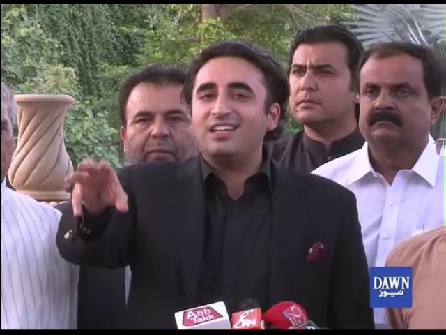 Bilawal Bhutto ki Muslim league(N) se mulaqat kay baad press talk