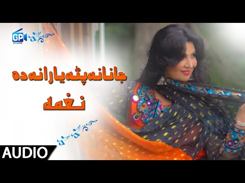 Naghma Pashto New Song 2018 | Janana Pata Yarana Da afghan songs Pashto Music Pashto mp3 songs