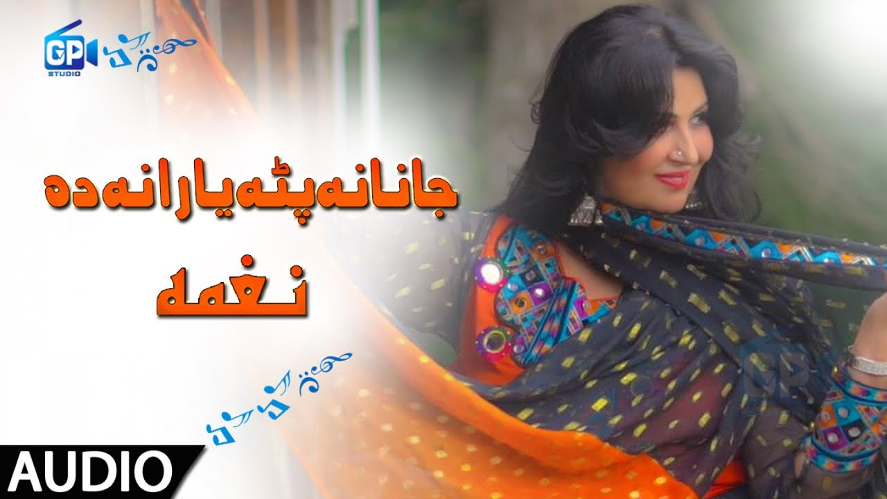 pashto new song audio download