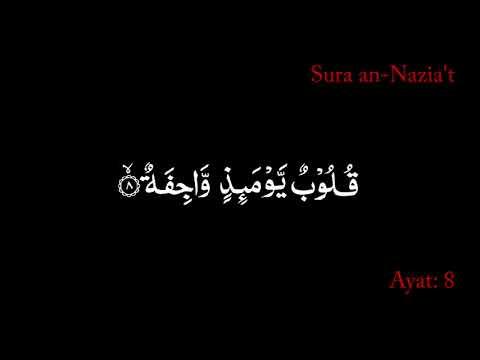 Juz Amma By Sheikh Abdul Basit Abdus Samad