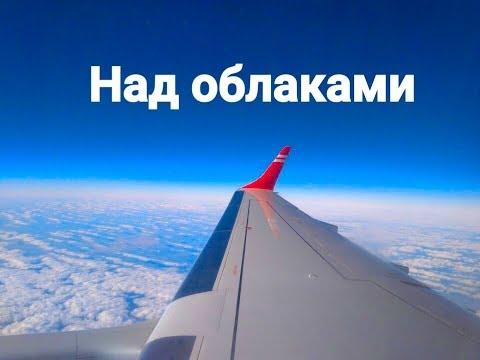 Киев - Тбилиси (перелет в Грузию)