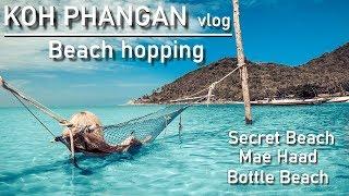 Koh Phangan VLOG 2 - Beach Hopping