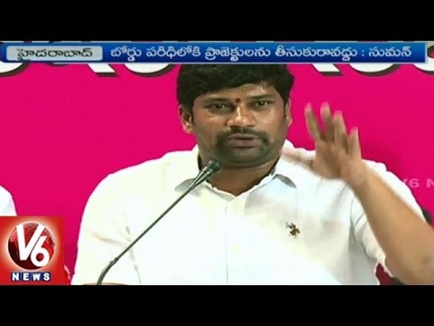 TRS MP Balka Suman Fires On Revanth Reddy Over Krishna Water Dispute Issue | V6 News