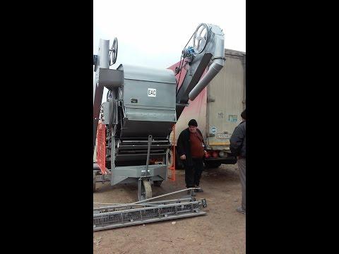 Принципы работы зерноочистительных машин купить зерноочистительную машину овс 25