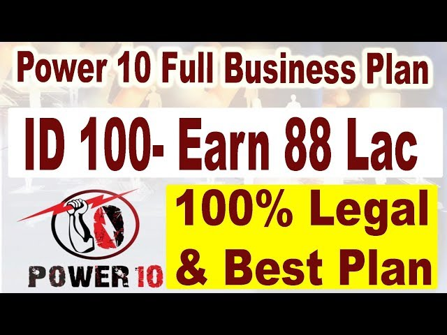 New Mlm Plan Launch Today, Power 10 Full Plan, New Best Business plan in India, In Hindi, Mlm Review