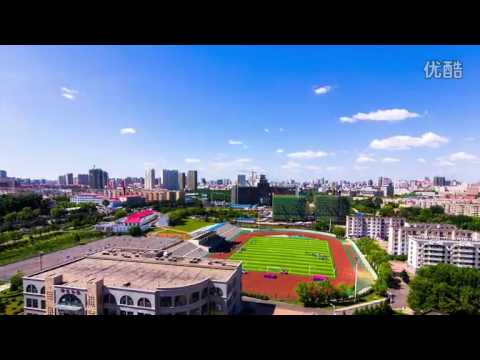 Scenery of Harbin University of Science and Technology