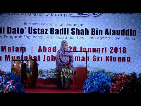 Download Lagu SURAH AR - RAHMAN SSN JOHOR SMKTHO