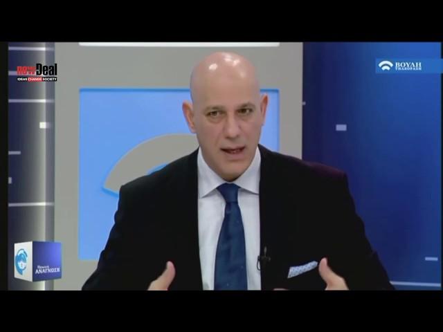 Το κράτος δεν πρόκειται να πάρει ποτέ τα λεφτά που χρωστούν οι Έλληνες φορολογούμενοι