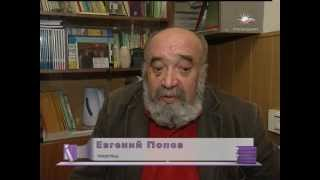 Французская литература  / телеканал ПРОСВЕЩЕНИЕ