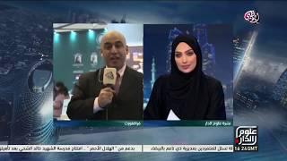 Frankfurt   Abu Dhabi TV2