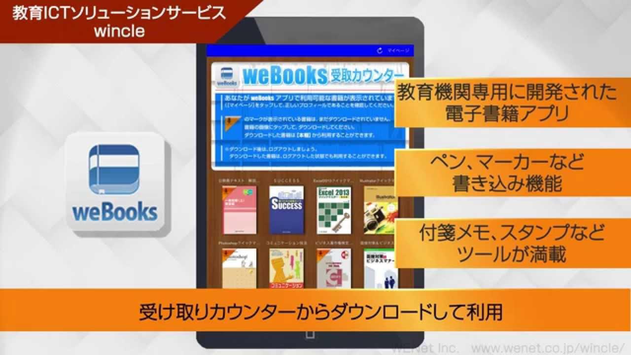 アプリ おすすめ 電子 書籍