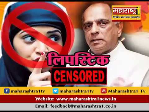 Why 'Lipstick under my Burkha' is banned by Indian censor board?