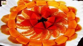 Easy & Simple Fruit Dish Decoration for Dessert | How To Cut, Slice & Serve Fruit