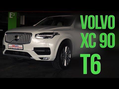 VOLVO XC90 T6 и ЛЖЕстереотипы. #SRT