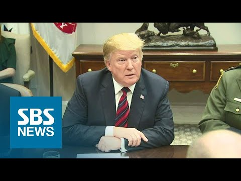 """트럼프 """"대중 관세 상당 기간 유지 논의""""…협상 막판 중국 압박 / SBS"""